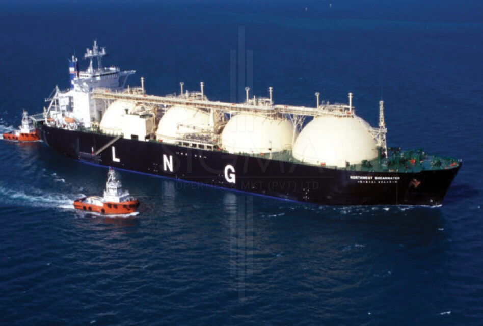 Government Viewing Alternatives due to Impending LNG supply Disruption