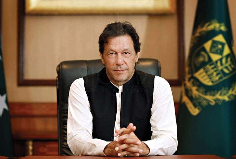 PM ready to launch an Overseas Pakistanis Housing Scheme