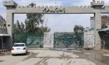 Torkham Border reopens for trade after a temporary closure.